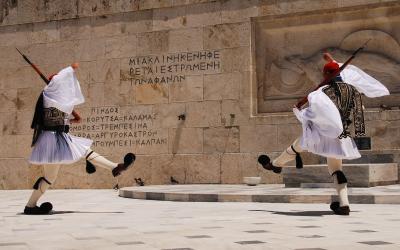 Atenai   sargyba