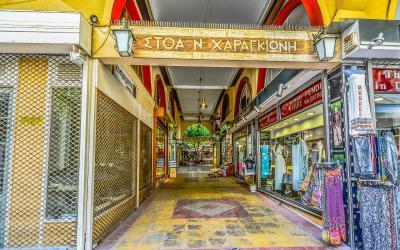 Graikija. Atėnai Turgus