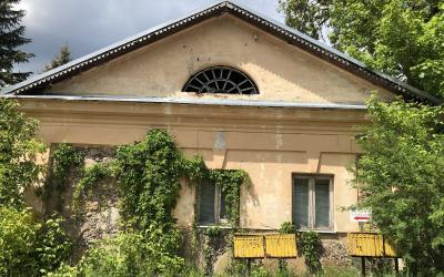 Kučkuriškių buvęs popieriaus fabrikas