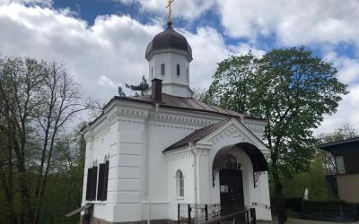 Vilniaus Šv. kankinės Kotrynos cerkvė